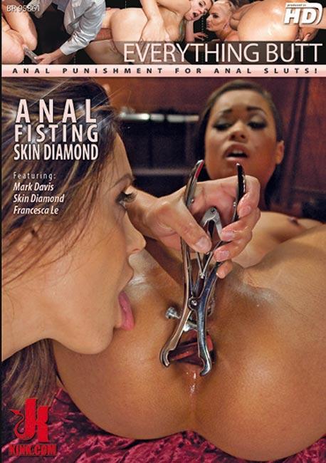 Anal Fisting Squirt Bondage